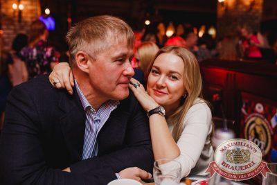 Владимир Кузьмин, 26 апреля 2017 - Ресторан «Максимилианс» Челябинск - 31
