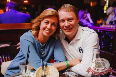 Владимир Кузьмин, 26 апреля 2017 - Ресторан «Максимилианс» Челябинск - 32