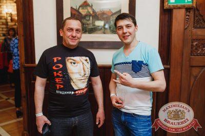 Владимир Кузьмин, 26 апреля 2017 - Ресторан «Максимилианс» Челябинск - 7