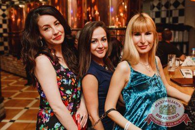 Владимир Кузьмин, 26 апреля 2017 - Ресторан «Максимилианс» Челябинск - 9