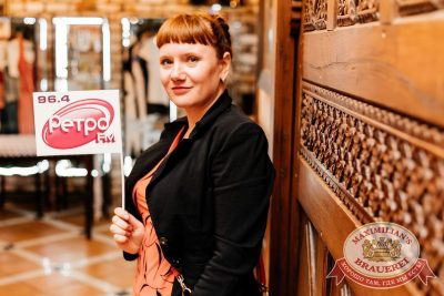 Вечеринка «Ретро FM»: «Комиссар», «Технология», «Размер Project», 25 мая 2017 - Ресторан «Максимилианс» Челябинск - 11