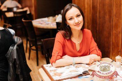 Вечеринка «Ретро FM»: «Комиссар», «Технология», «Размер Project», 25 мая 2017 - Ресторан «Максимилианс» Челябинск - 12