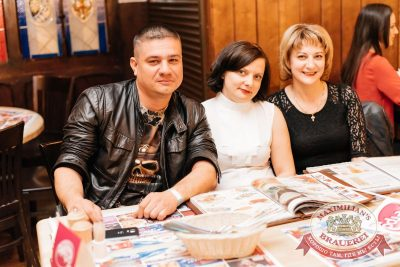 Вечеринка «Ретро FM»: «Комиссар», «Технология», «Размер Project», 25 мая 2017 - Ресторан «Максимилианс» Челябинск - 14