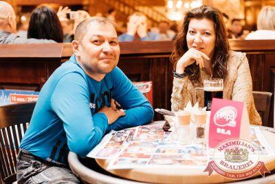 Вечеринка «Ретро FM»: «Комиссар», «Технология», «Размер Project», 25 мая 2017 - Ресторан «Максимилианс» Челябинск - 24