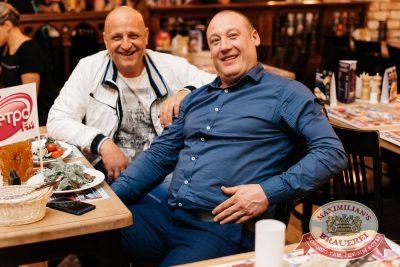 Вечеринка «Ретро FM»: «Комиссар», «Технология», «Размер Project», 25 мая 2017 - Ресторан «Максимилианс» Челябинск - 25