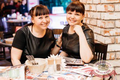 Вечеринка «Ретро FM»: «Комиссар», «Технология», «Размер Project», 25 мая 2017 - Ресторан «Максимилианс» Челябинск - 26