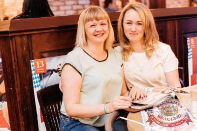 Вечеринка «Ретро FM»: «Комиссар», «Технология», «Размер Project», 25 мая 2017 - Ресторан «Максимилианс» Челябинск - 27