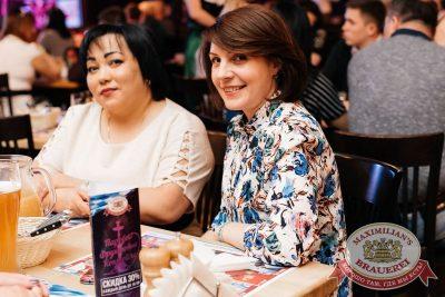 Вечеринка «Ретро FM»: «Комиссар», «Технология», «Размер Project», 25 мая 2017 - Ресторан «Максимилианс» Челябинск - 29