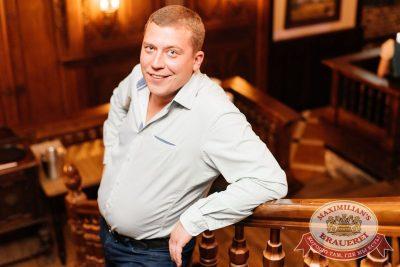 Вечеринка «Ретро FM»: «Комиссар», «Технология», «Размер Project», 25 мая 2017 - Ресторан «Максимилианс» Челябинск - 31