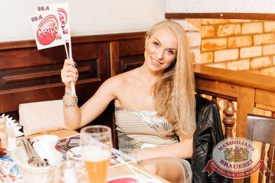 Вечеринка «Ретро FM»: «Комиссар», «Технология», «Размер Project», 25 мая 2017 - Ресторан «Максимилианс» Челябинск - 32