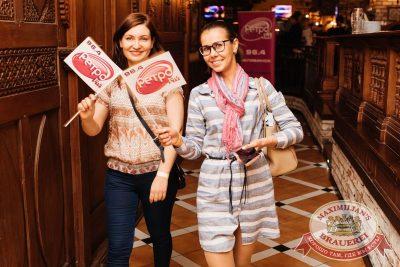 Вечеринка «Ретро FM»: «Комиссар», «Технология», «Размер Project», 25 мая 2017 - Ресторан «Максимилианс» Челябинск - 36