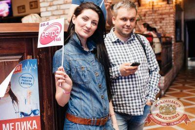 Вечеринка «Ретро FM»: «Комиссар», «Технология», «Размер Project», 25 мая 2017 - Ресторан «Максимилианс» Челябинск - 37