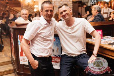 Вечеринка «Ретро FM»: «Комиссар», «Технология», «Размер Project», 25 мая 2017 - Ресторан «Максимилианс» Челябинск - 40