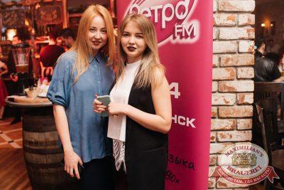 Вечеринка «Ретро FM»: «Комиссар», «Технология», «Размер Project», 25 мая 2017 - Ресторан «Максимилианс» Челябинск - 45