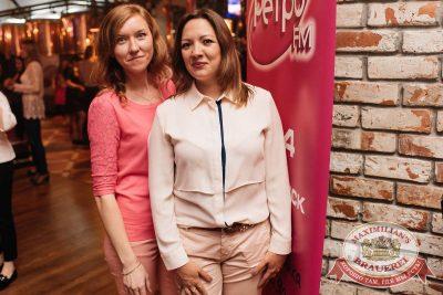 Вечеринка «Ретро FM»: «Комиссар», «Технология», «Размер Project», 25 мая 2017 - Ресторан «Максимилианс» Челябинск - 46