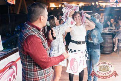 Вечеринка «Ретро FM»: «Комиссар», «Технология», «Размер Project», 25 мая 2017 - Ресторан «Максимилианс» Челябинск - 8