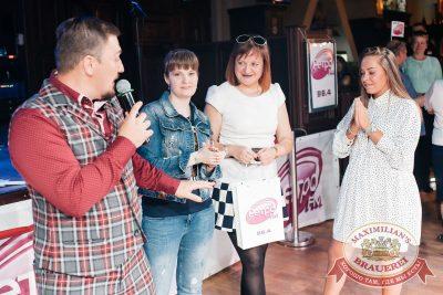 Вечеринка «Ретро FM»: «Комиссар», «Технология», «Размер Project», 25 мая 2017 - Ресторан «Максимилианс» Челябинск - 9