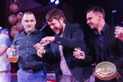 День пивовара, 10 июня 2017 - Ресторан «Максимилианс» Челябинск - 10