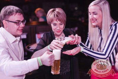 День пивовара, 10 июня 2017 - Ресторан «Максимилианс» Челябинск - 11