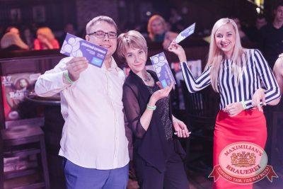 День пивовара, 10 июня 2017 - Ресторан «Максимилианс» Челябинск - 12
