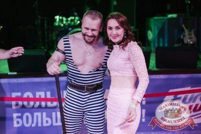 День пивовара, 10 июня 2017 - Ресторан «Максимилианс» Челябинск - 16