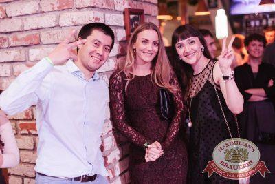 День пивовара, 10 июня 2017 - Ресторан «Максимилианс» Челябинск - 17