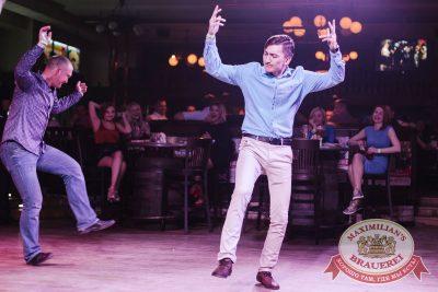 День пивовара, 10 июня 2017 - Ресторан «Максимилианс» Челябинск - 18