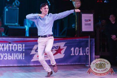 День пивовара, 10 июня 2017 - Ресторан «Максимилианс» Челябинск - 19