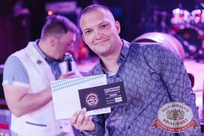 День пивовара, 10 июня 2017 - Ресторан «Максимилианс» Челябинск - 21