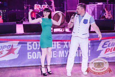 День пивовара, 10 июня 2017 - Ресторан «Максимилианс» Челябинск - 23