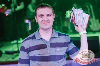 День пивовара, 10 июня 2017 - Ресторан «Максимилианс» Челябинск - 24