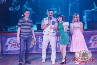 День пивовара, 10 июня 2017 - Ресторан «Максимилианс» Челябинск - 26