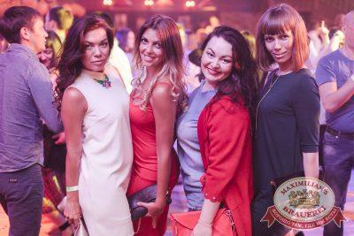 День пивовара, 10 июня 2017 - Ресторан «Максимилианс» Челябинск - 27