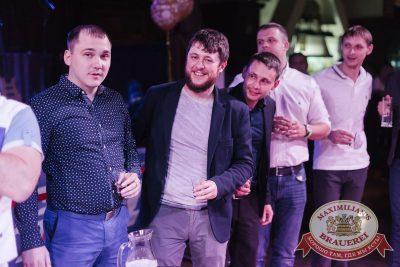 День пивовара, 10 июня 2017 - Ресторан «Максимилианс» Челябинск - 3