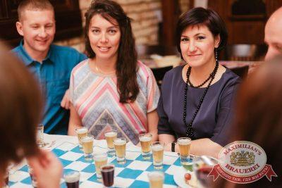 День пивовара, 10 июня 2017 - Ресторан «Максимилианс» Челябинск - 32