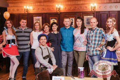День пивовара, 10 июня 2017 - Ресторан «Максимилианс» Челябинск - 33