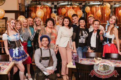 День пивовара, 10 июня 2017 - Ресторан «Максимилианс» Челябинск - 34