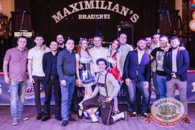 День пивовара, 10 июня 2017 - Ресторан «Максимилианс» Челябинск - 35