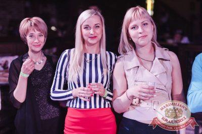 День пивовара, 10 июня 2017 - Ресторан «Максимилианс» Челябинск - 4