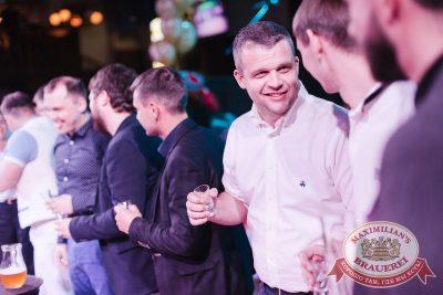 День пивовара, 10 июня 2017 - Ресторан «Максимилианс» Челябинск - 5