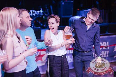 День пивовара, 10 июня 2017 - Ресторан «Максимилианс» Челябинск - 6