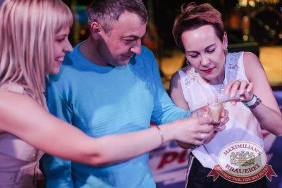 День пивовара, 10 июня 2017 - Ресторан «Максимилианс» Челябинск - 8