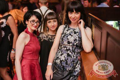 «Дыхание ночи»: Вернись, Оптимус Прайм!, 23 июня 2017 - Ресторан «Максимилианс» Челябинск - 20