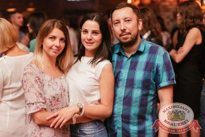 «Дыхание ночи»: Вернись, Оптимус Прайм!, 23 июня 2017 - Ресторан «Максимилианс» Челябинск - 29
