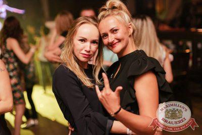 «Дыхание ночи»: Вернись, Оптимус Прайм!, 23 июня 2017 - Ресторан «Максимилианс» Челябинск - 30