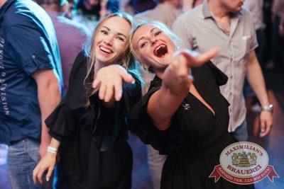 «Дыхание ночи»: Вернись, Оптимус Прайм!, 23 июня 2017 - Ресторан «Максимилианс» Челябинск - 34