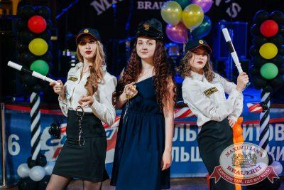 День ГИБДД, 30 июня 2017 - Ресторан «Максимилианс» Челябинск - 1