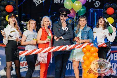 День ГИБДД, 30 июня 2017 - Ресторан «Максимилианс» Челябинск - 10