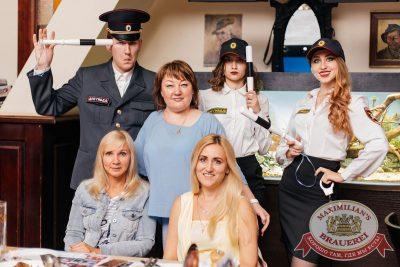 День ГИБДД, 30 июня 2017 - Ресторан «Максимилианс» Челябинск - 11