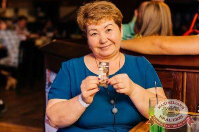 День ГИБДД, 30 июня 2017 - Ресторан «Максимилианс» Челябинск - 16
